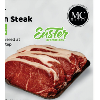 Mc Meats Super Sirlion Steak